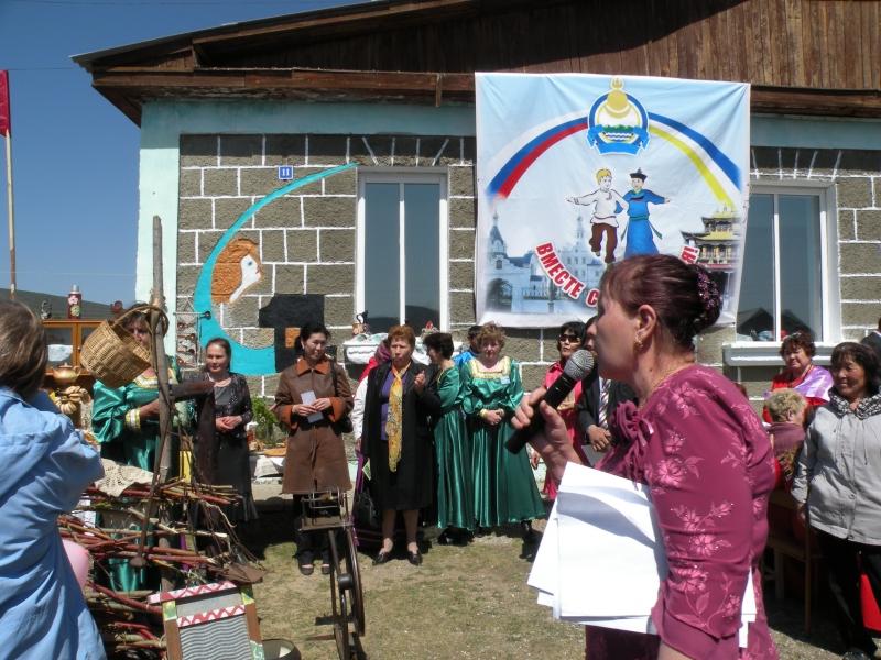 Праздник родного села